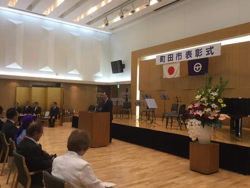 町田市表彰式、わんぱく相撲、町田法友会