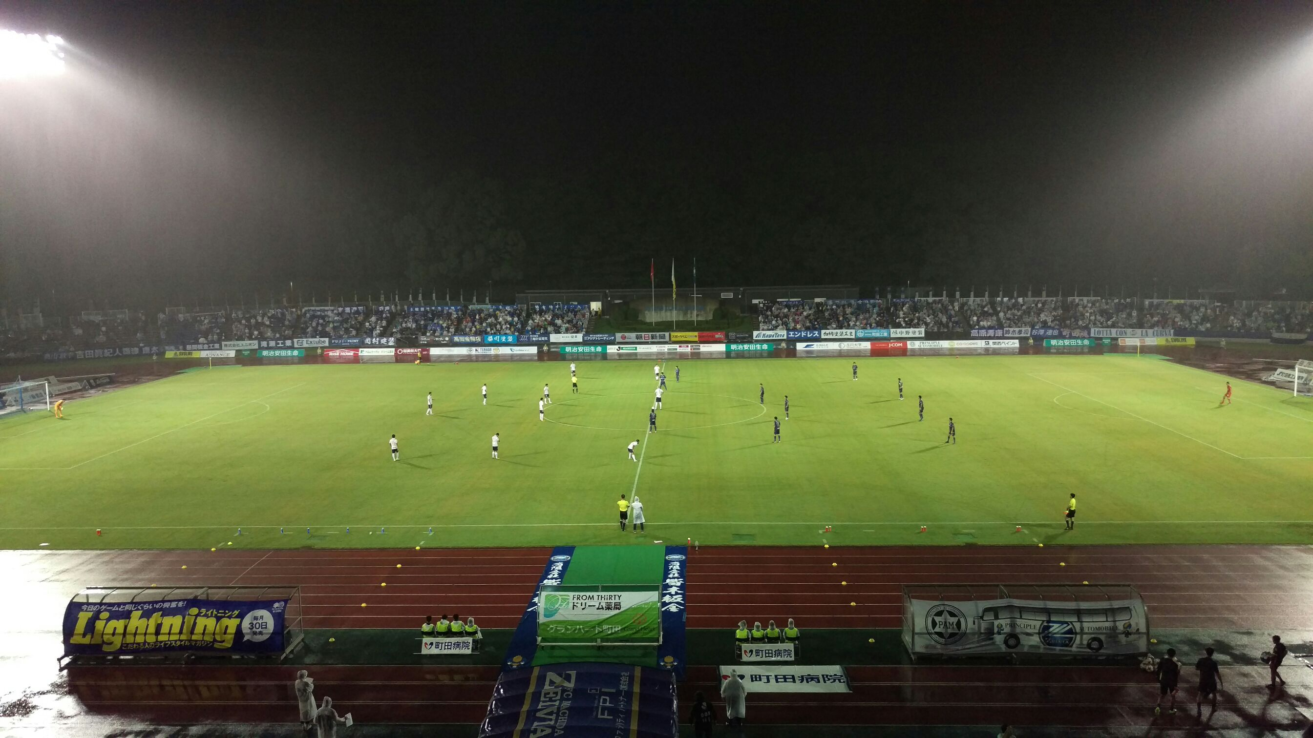 町田ゼルビア対名古屋グランパス